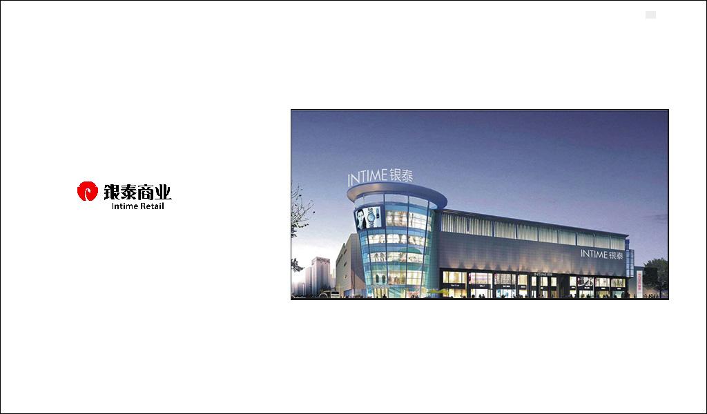 银泰百货杭州西湖店