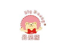 广州丹尼熊儿童服饰有限公司