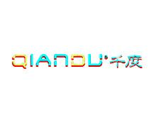 武汉千度形象设计培训机构