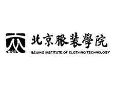 北京服裝學院服裝培訓中心