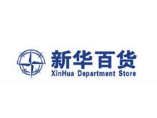 银川新华百货购物中心店