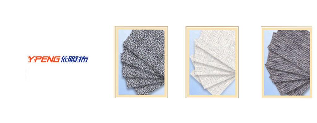 苏州市依朋衬布织造有限公司