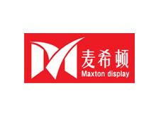 深圳市麥希頓服裝道具有限公司