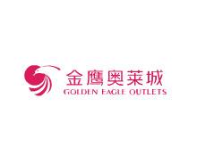 金鹰国际购物中心南京金鹰奥莱城店