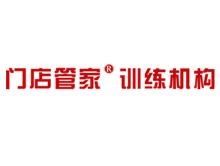 深圳汇光文化传播有限公司