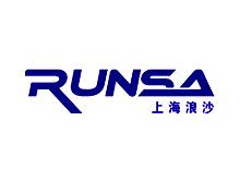 上海浪沙软件有限公司