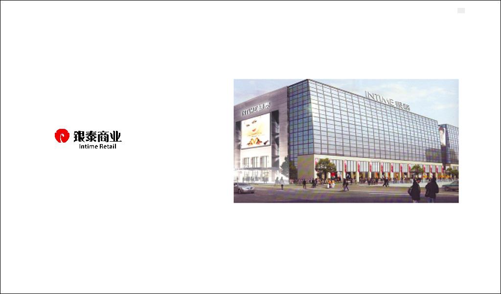 杭州庆春店银泰百货