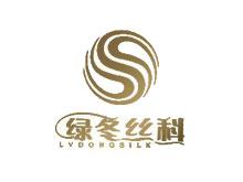 江西省绿冬丝科实业有限责任公司 杭州绿冬丝绸有限公司