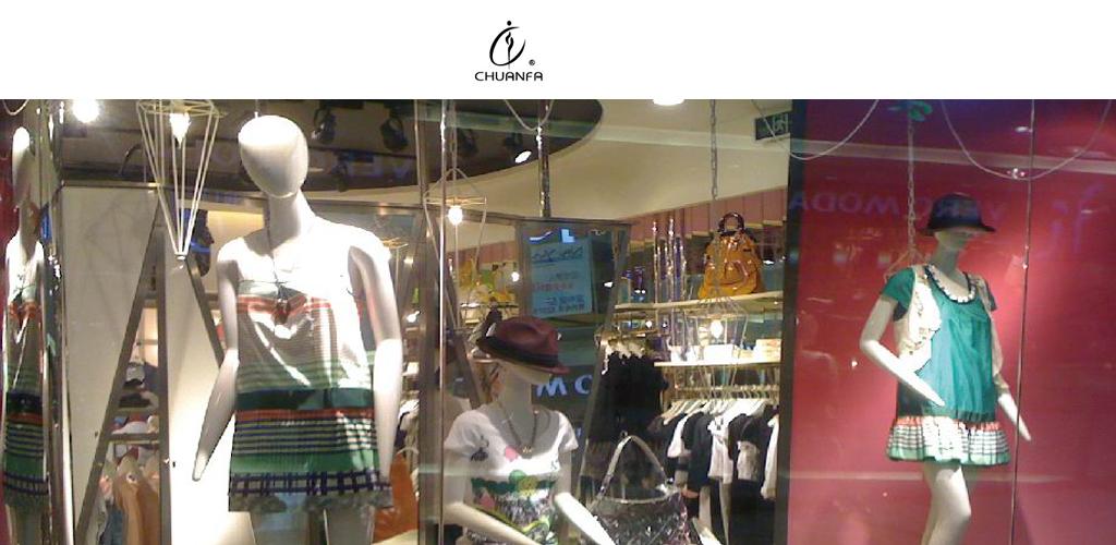 上海傳發模特衣架有限公司