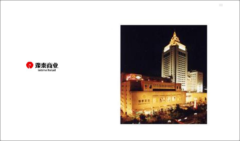 银泰百货杭州武林店