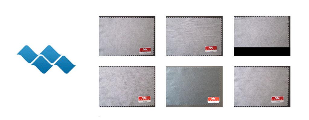 蘇州華信服裝襯布制造有限公司
