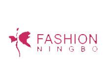 宁波市服装协会