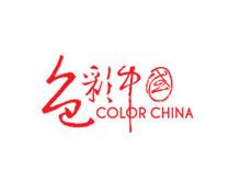 中国流行色协会