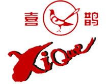 福建龙岩喜鹊纺织有限公司