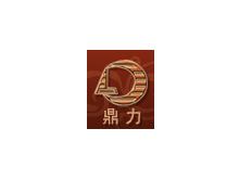 温州市鼎力塑料包装制品有限公司