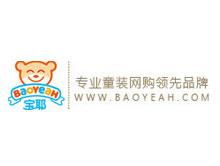 广州摩拉网络科技有限公司(宝耶)