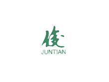 深圳市俊天家纺实业有限公司