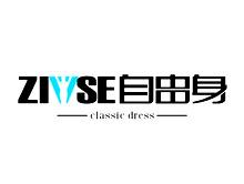 广州自由身裤装有限公司