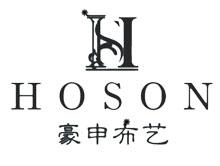江苏豪申家纺布艺科技有限公司