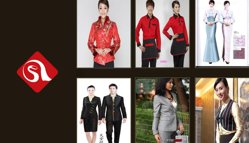 武漢尚愛職業服飾有限公司