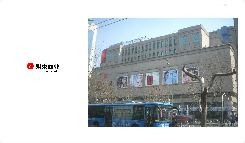 银泰百货杭州百大店