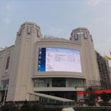 蚌埠百货大楼_企业档案