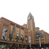 北京市百货大楼_企业档案