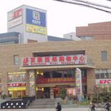 百联西郊购物中心_企业档案