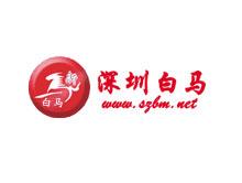 深圳东门白马服装市场