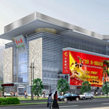 北京秀水街市场有限公司_企业档案