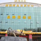 武汉汉口北服装批发城_企业档案