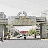 南昌洪城大市场_企业档案