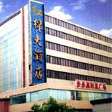 广州步步高批发市场_企业档案