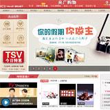 央广购物网_企业档案