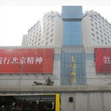 北京东鼎服装批发市场_企业档案