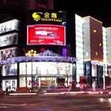 金鹰国际购物中心淮北店_企业档案
