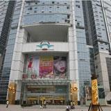 武汉新世界百货商场_企业档案