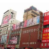 郑州敦睦路服装批发市场_企业档案