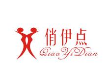 香港俏伊点国际服饰有限公司