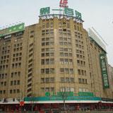上海市第一百货商店有限公司 _企业档案