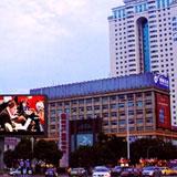 时代广场购物中心温州店_企业档案