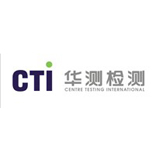 CTI华测检测技术股份有限公司