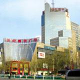 世纪泰华广场形象图