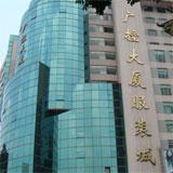 广控大厦休闲服装城_企业档案