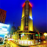 金鹰国际购物中心南京新街口店_企业档案