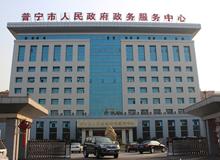 广东省普宁市 中国纺织产业基地市_企业档案