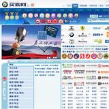 购买网_企业档案