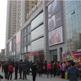淮南百大商厦有限公司_企业档案