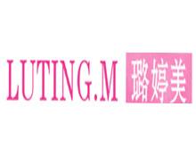上海名姿服飾有限公司