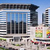 北京新世界商场综合馆_企业档案